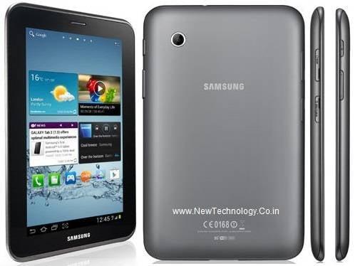 Samsung Galaxy Tab 2 P3110 Price in India
