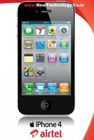 Airtel price drop iphone