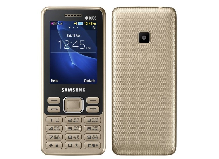 cheapest mobile phones in india with price help solve